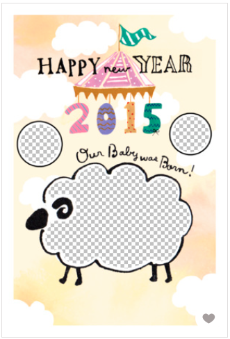 New Year Card with Internet01