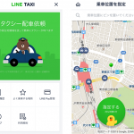 LINE、タクシー配車サービス「LINE TAXI」の東京版を公開 – 外部アプリ不要