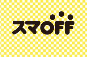 SumaOFF01