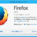 Mozilla、Firefoxの最新安定版v36.0.1を公開