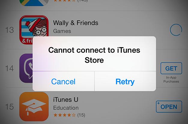 app store ダウンロード できない