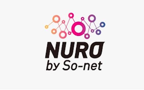 nuro_hikari