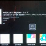 《WWDC2015》生中継は6月9日午前2時スタート、iOS9や新音楽ストリーミングサービス発表か